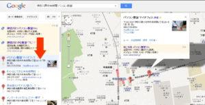 Googlemap検索結果1