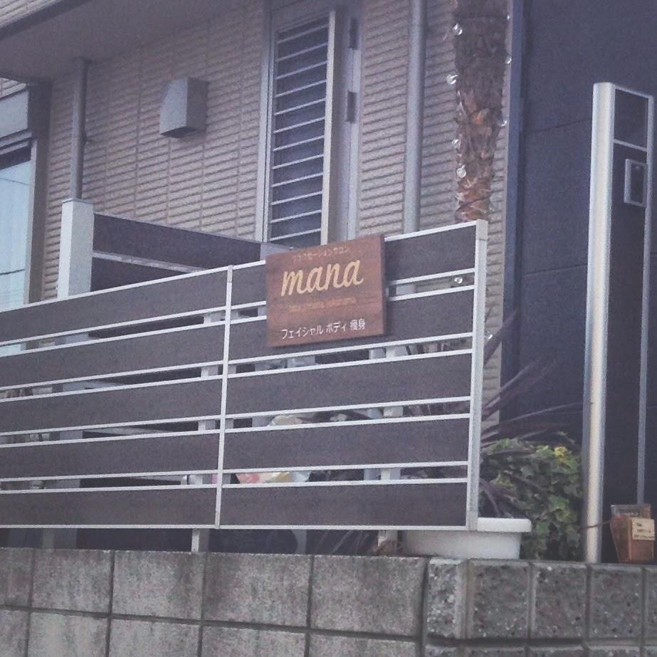 自宅サロン・教室向け看板