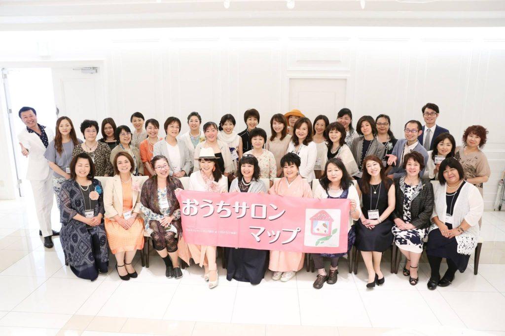 おうちサロンマップ5周年記念パーティー