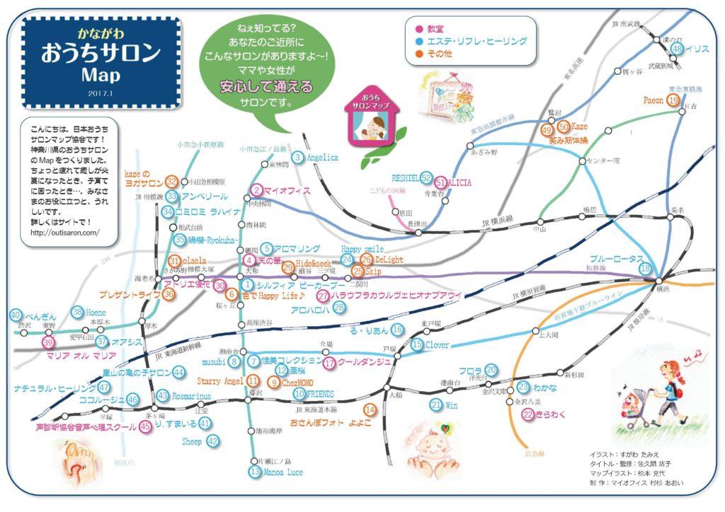 おうちサロンマップかながわ_マップ面【2017年1月版】